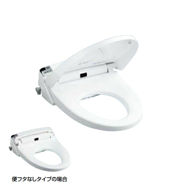 【CW-PA11MQD-NE】リクシル シャワートイレ PAシリーズ 【LIXIL】