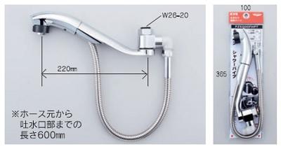 【PZ5000FHPT】KVK 2wayシャワーパイプ13(1/2)用 メッキ仕様【ケーブイケー/KVK】