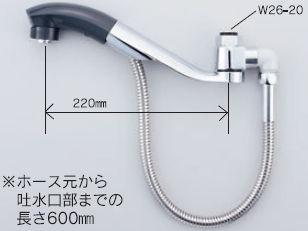【PZ5000FHPB】KVK キッチンシャワーパイプ13(1/2)用 樹脂グレー仕様【ケーブイケー/KVK】