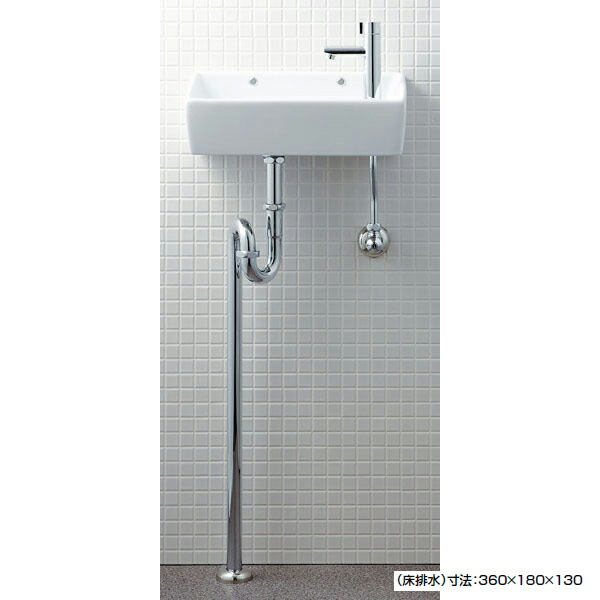 【L-A35HB】リクシル 手洗タイプ(角形) 床排水(Sトラップ) 狭小手洗い器 【LIXIL】