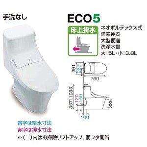 【YBC-ZA20P+DT-ZA252PN】リクシル アメージュZA シャワートイレ フチレス 床上排水 120mm アクアセラミック 手洗無 【LIXIL】