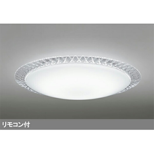 OL251700 オーデリック シーリングライト LED一体型 odelic 別倉庫からの配送 記念日