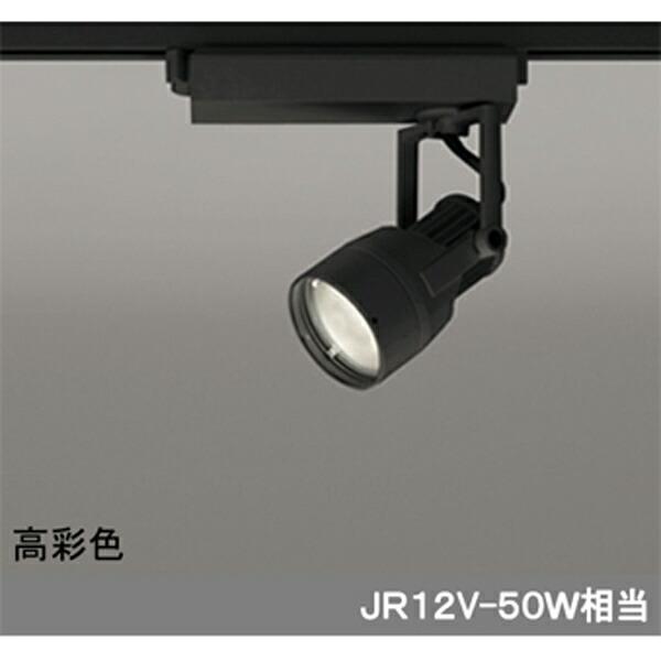 XS413106H オーデリック スポットライト COB odelic LED一体型 今季も再入荷 市場 プラグド 反射板制御