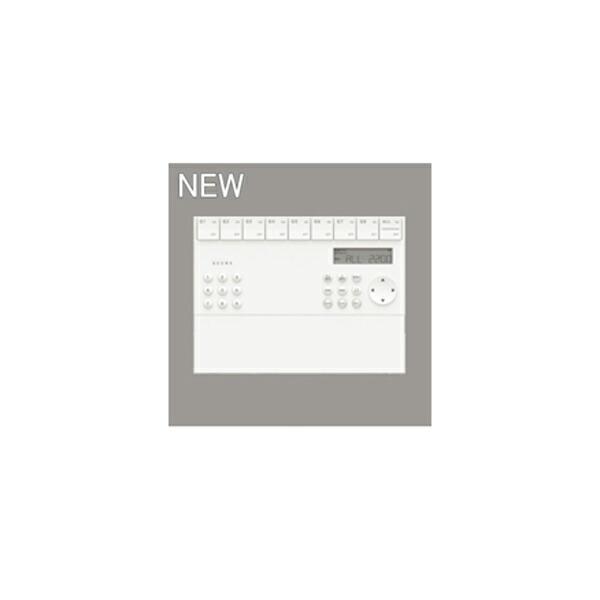 マーケット 購入 RC921 オーデリック コネクテッドライティング リモコン 専用コントローラー odelic