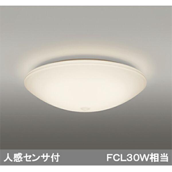 OL251342 公式通販 オーデリック シーリングライト odelic LED一体型 別倉庫からの配送