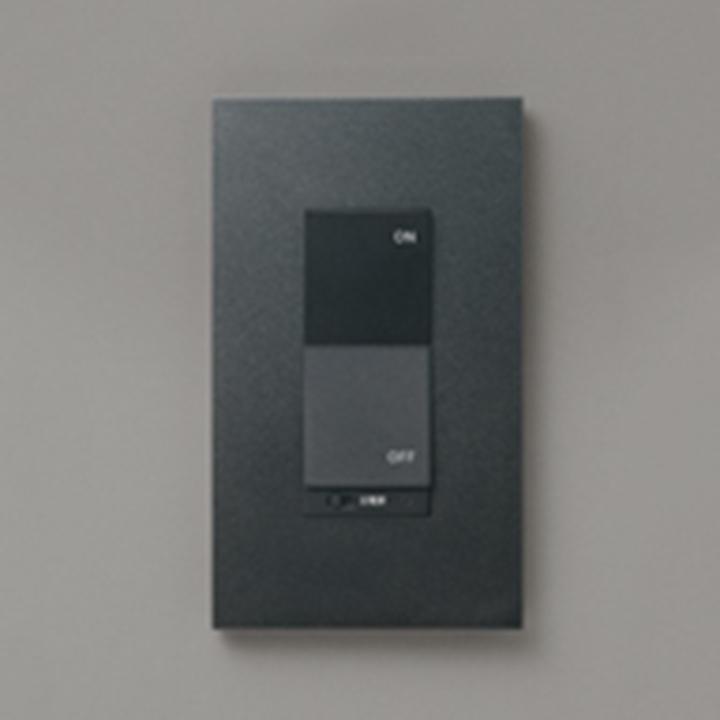 LC619 オーデリック ご注文で当日配送 コネクテッドライティング専用 コントローラー 黒色 OFFコネクテッドスイッチ1グループ設定 ON SEAL限定商品 ODELIC