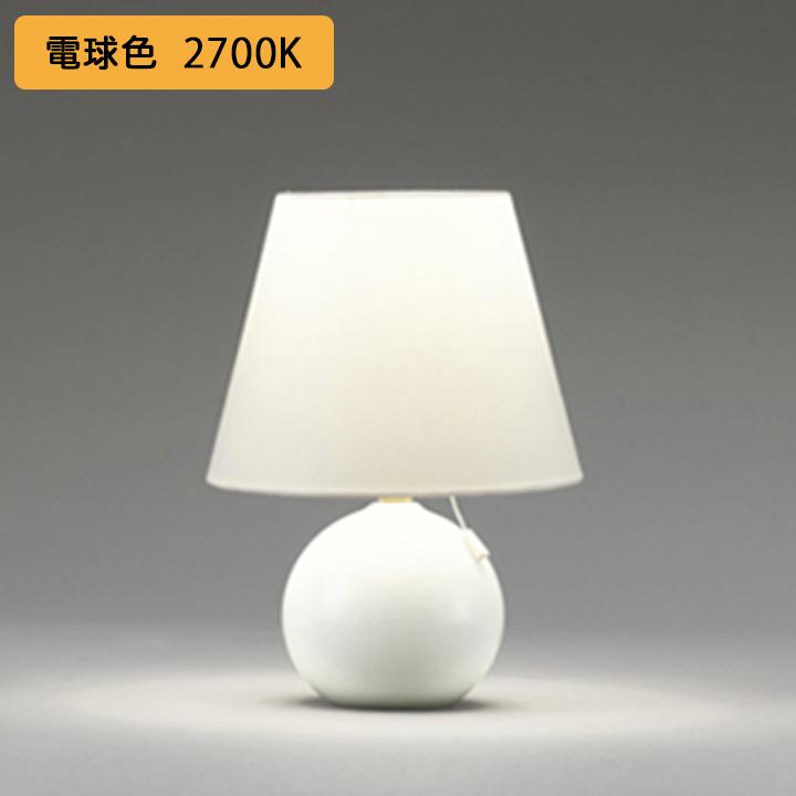 お買い得品 OT209700LR オーデリック スタンド60W LED ODELIC アウトレット 電球色 調光器不可