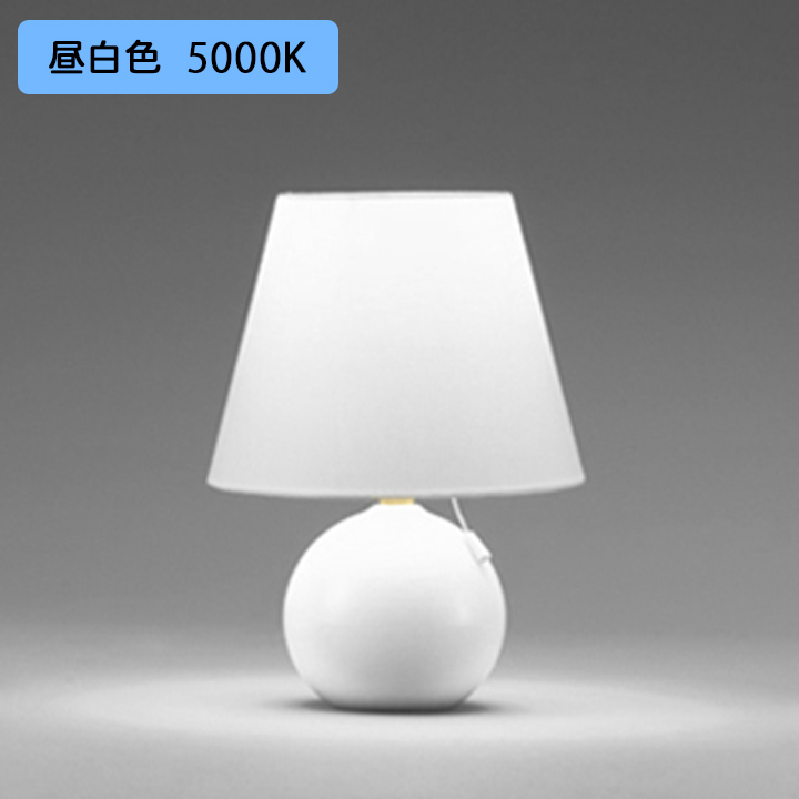 訳あり OT209700NR オーデリック スタンド60W LED ODELIC 昼白色 《週末限定タイムセール》 調光器不可