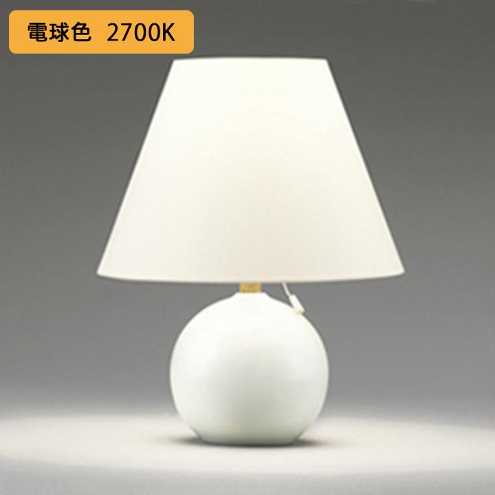 在庫一掃 OT209701LR オーデリック スタンド60W LED 電球色 調光器不可 メーカー直売 ODELIC