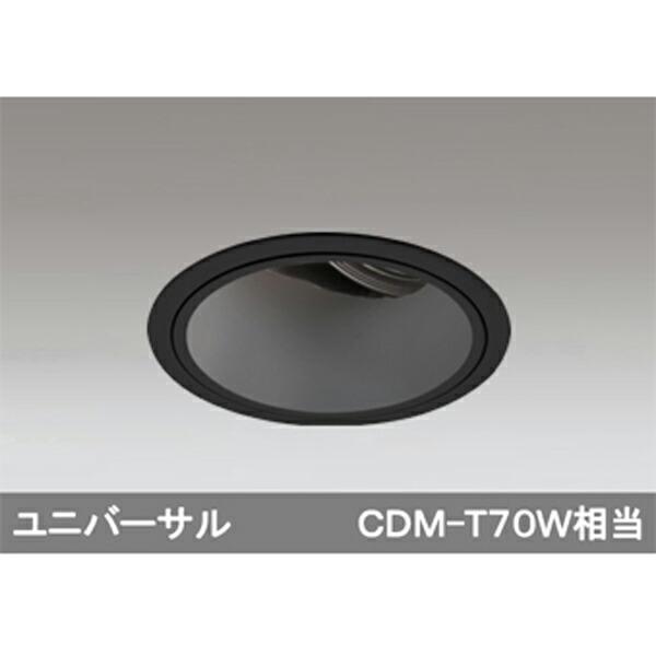 毎日激安特売で 営業中です XD402457 オーデリック 価格 交渉 送料無料 ダウンライト LED一体型 odelic