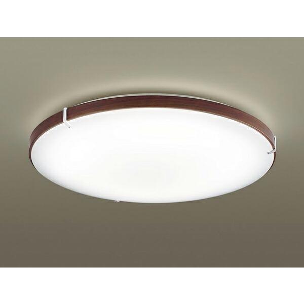 【LGBZ1433】パナソニック 寝室用シーリングライト 調光・調色タイプ 【panasonic】