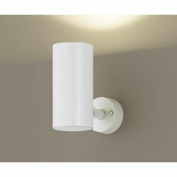 【LGB84286LU1】パナソニック 天井直付型・壁直付型・据置取付型 LED(調色) スポットライト 拡散タイプ 調光タイプ(ライコン別売) 【panasonic】