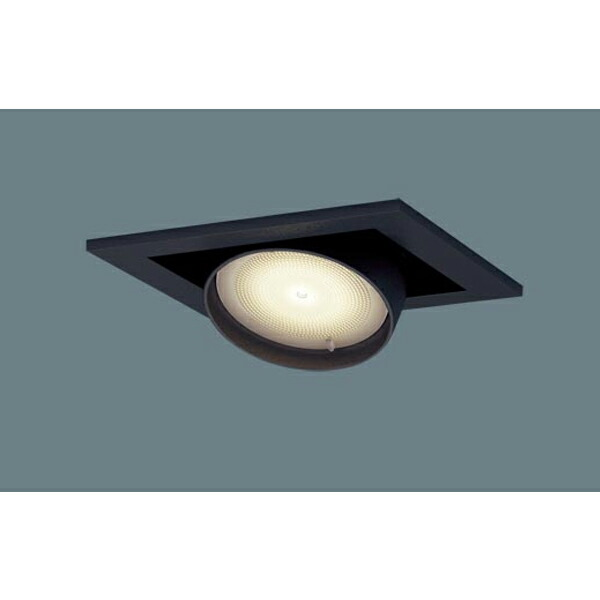 【LGB73486LB1】パナソニック ユニバーサルダウンライト LEDユニットE LEDユニット交換可能 美ルック 【panasonic】