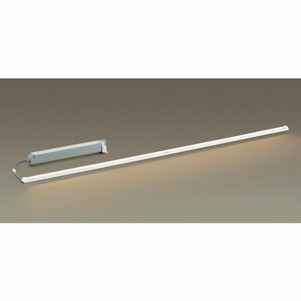 【LGB50432KLB1】パナソニック 建築化照明 スリムライン照明(電源別置型) 片側化粧配光 2290lm L1250タイプ 【panasonic】