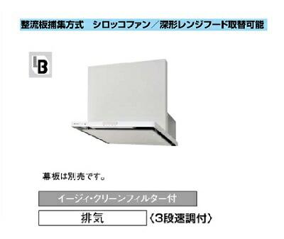 【FY-6HZC4A4-W】パナソニック レンジフード BL認定品 スマートスクエアフード 【panasonic】