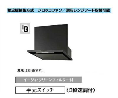 【FY-6HZC4R3-K】パナソニック レンジフード BL認定品 スマートスクエアフード 【panasonic】