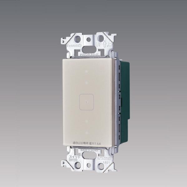 WTY5411FK セール パナソニック コントローラ 無料 アドバンスシリーズ リンクモデル 1回路 4線式 LED調光スイッチ 配線器具 タッチ