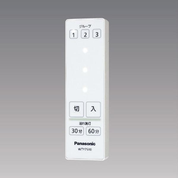 WTY7510W パナソニック コントローラ 販売 アドバンスシリーズ リンクモデル 発信器 その他 リモコン タッチ 配線器具 期間限定