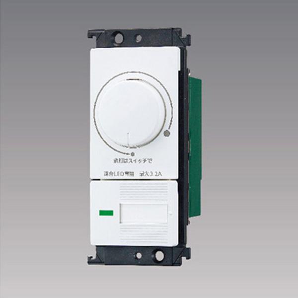 WTC57523W パナソニック コントローラ 販売期間 限定のお得なタイムセール コスモシリーズ ワイド21 配線器具 3.2A 位相制御タイプ ロータリー式 LED埋込調光スイッチC 片切 SALE 3路配線対応形