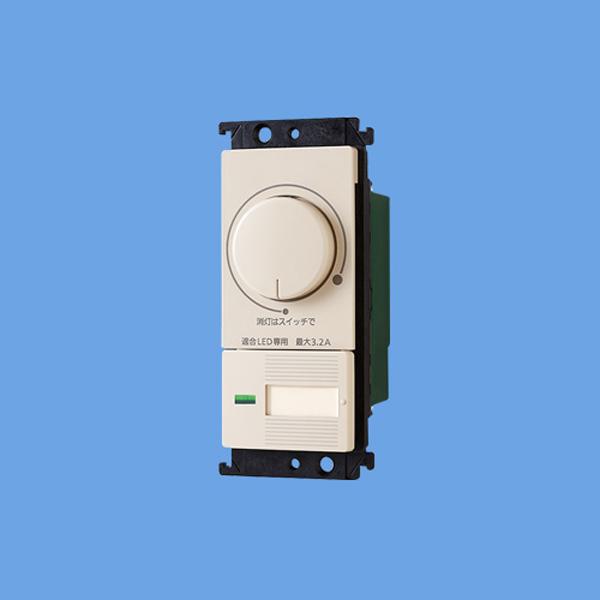WTC57523F パナソニック コントローラ コスモシリーズ ワイド21 配線器具 位相制御タイプ 片切 3路配線対応形 通常便なら送料無料 ロータリー式 正規品 LED埋込調光スイッチC 3.2A
