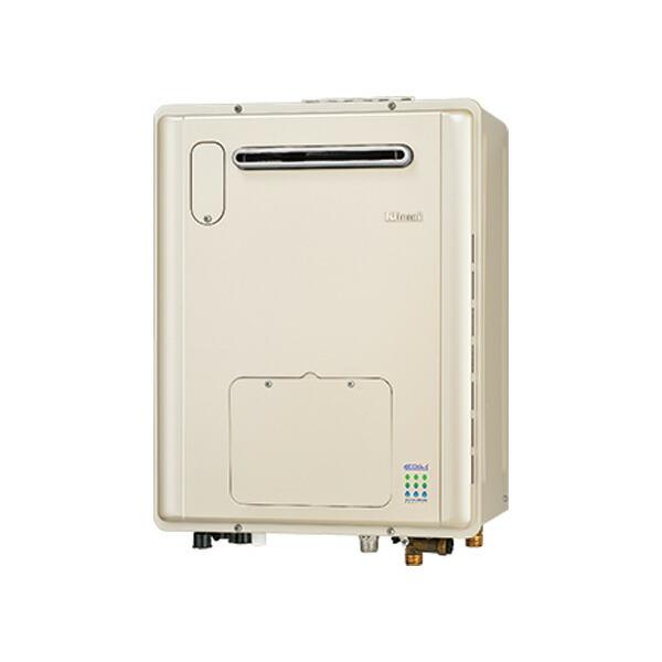 【RVD-A2000AW2-3(A)】リンナイ ガス給湯暖房用熱源機 20号 フルオート 屋外壁掛・PS設置型 【RINNAI】