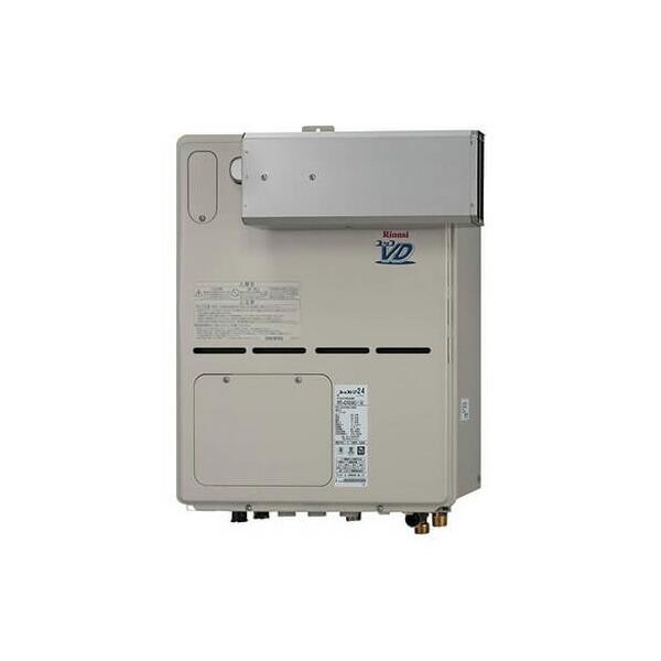 【RVD-A2000SAA2-3(A)】リンナイ ガス給湯暖房用熱源機 20号 オート アルコーブ設置型 【RINNAI】