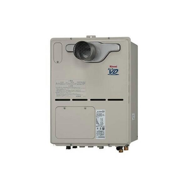 【RVD-A2400SAT2-3(A)】リンナイ ガス給湯暖房用熱源機 24号 オート PS扉内設置型/PS延長前排気型 【RINNAI】