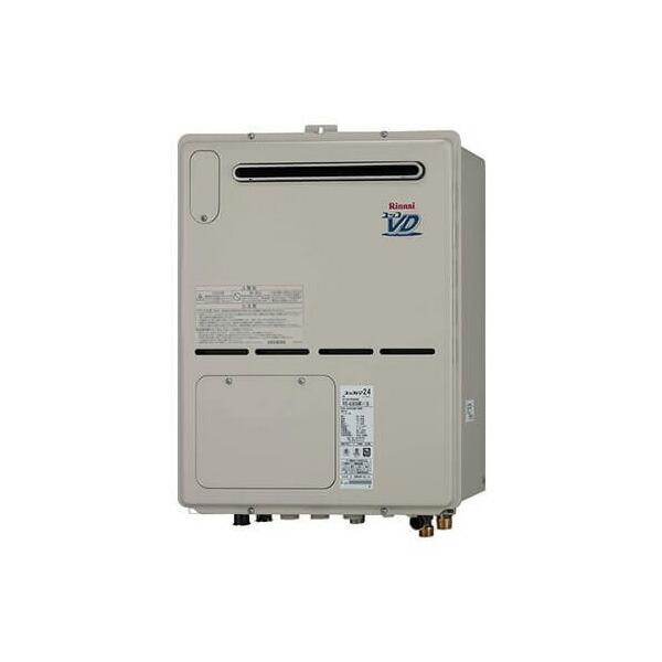 【RVD-A2400AB2-3(A)】リンナイ ガス給湯暖房用熱源機 24号 フルオート PS扉内後方排気型 【RINNAI】