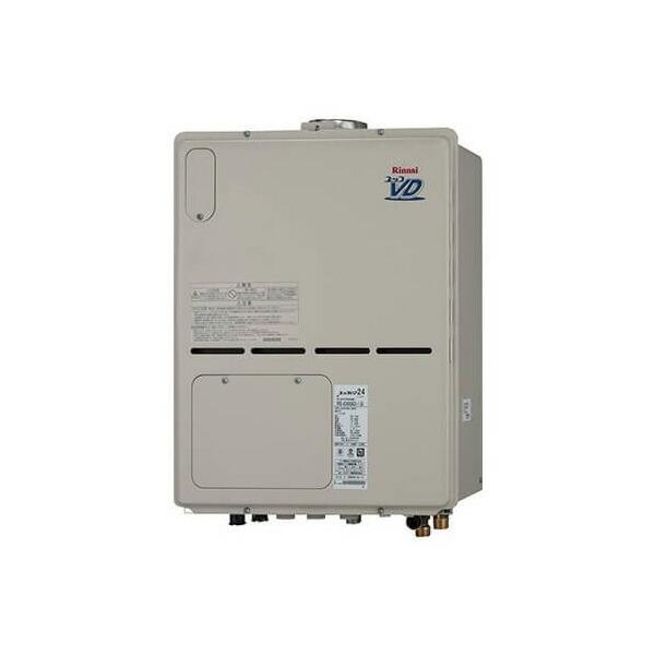 【RVD-A2400AU2-3(A)】リンナイ ガス給湯暖房用熱源機 24号 フルオート PS扉内上方排気型 【RINNAI】
