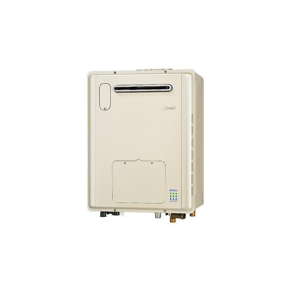 【RVD-A2000AW2-1(A)】リンナイ ガス給湯暖房用熱源機 20号 フルオート 屋外壁掛・PS設置型 【RINNAI】