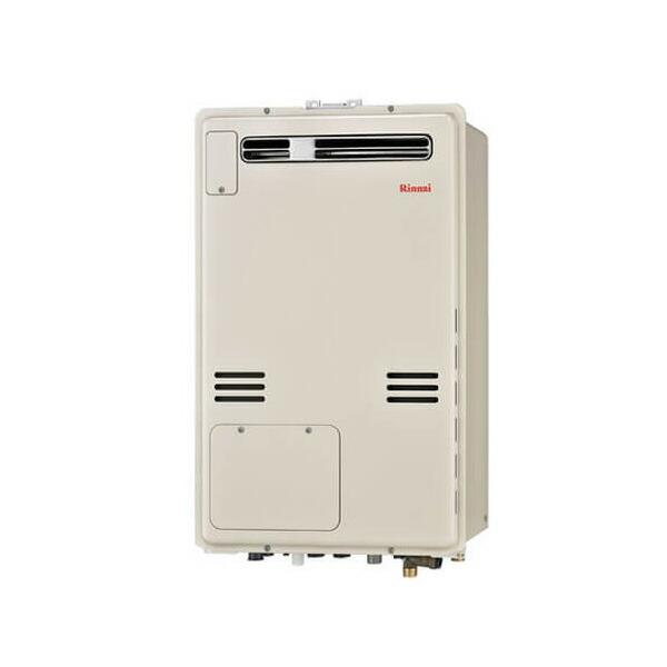 【RUFH-A2400AW2-1】リンナイ ガス給湯暖房用熱源機 24号 フルオート 屋外壁掛・PS設置型 【RINNAI】