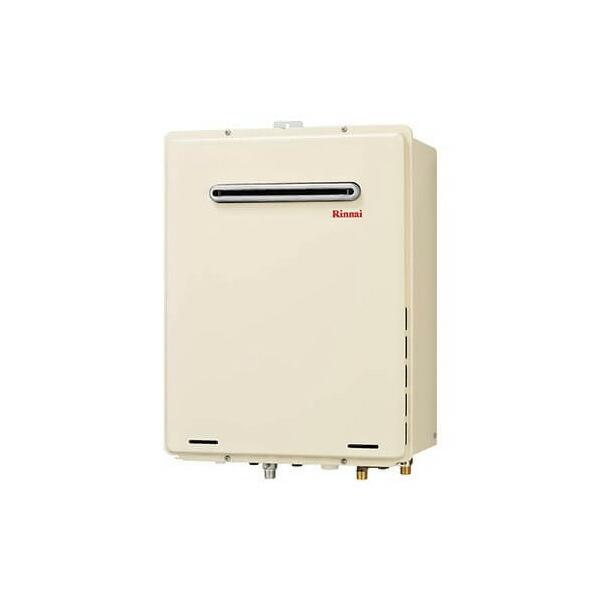 【RUF-A2005AW(B)】リンナイ ガスふろ給湯器 設置フリータイプ 20号 フルオート 屋外壁掛・PS設置型 【RINNAI】