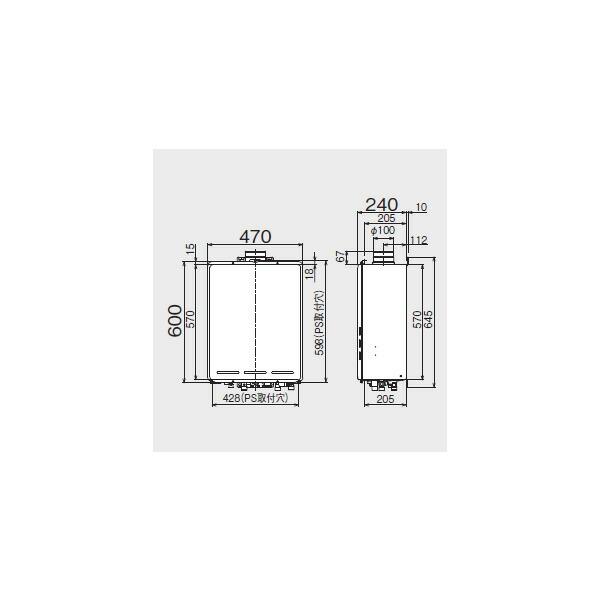 【RUF-A2005AU(B)】リンナイ ガスふろ給湯器 設置フリータイプ 20号 フルオート PS扉内上方排気型 【RINNAI】