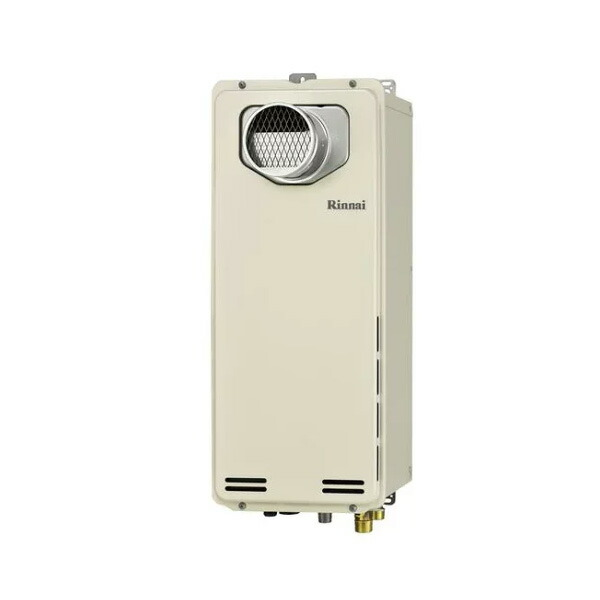 【RUF-SA2005AT】リンナイ ガスふろ給湯器 設置フリータイプ 20号 フルオート PS扉内設置型/PS前排気型 【RINNAI】