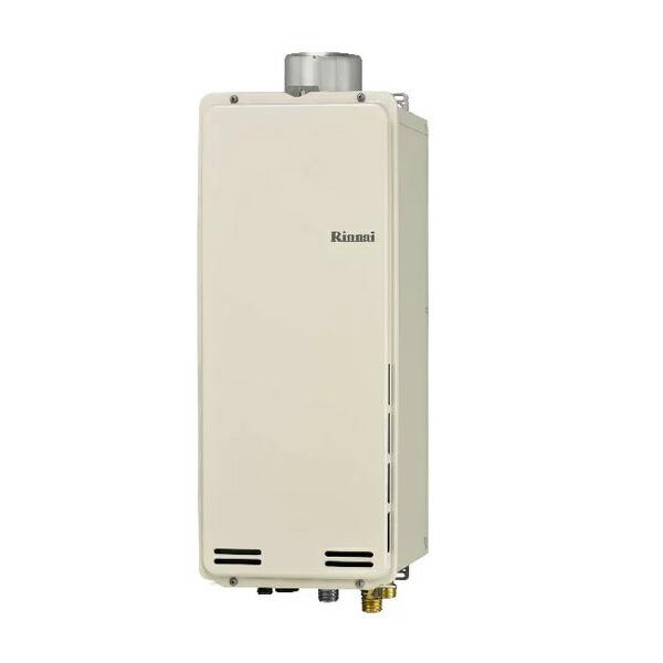 【RUF-SA2005AU】リンナイ ガスふろ給湯器 設置フリータイプ 20号 フルオート PS扉内上方排気型 【RINNAI】