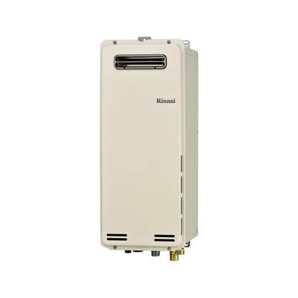 【RUF-SA2015SAW】リンナイ ガスふろ給湯器 設置フリータイプ 20号 オート 屋外壁掛・PS設置型 【RINNAI】