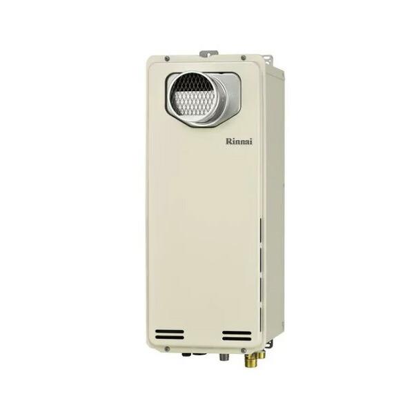 【RUF-SA2015SAT】リンナイ ガスふろ給湯器 設置フリータイプ 20号 オート PS扉内設置型/PS前排気型 【RINNAI】