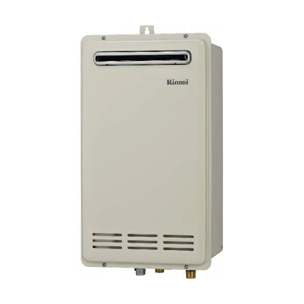 【RUF-VK2400SAW(B)】リンナイ ガスふろ給湯器 設置フリータイプ 24号 オート 屋外壁掛・PS設置型 【RINNAI】