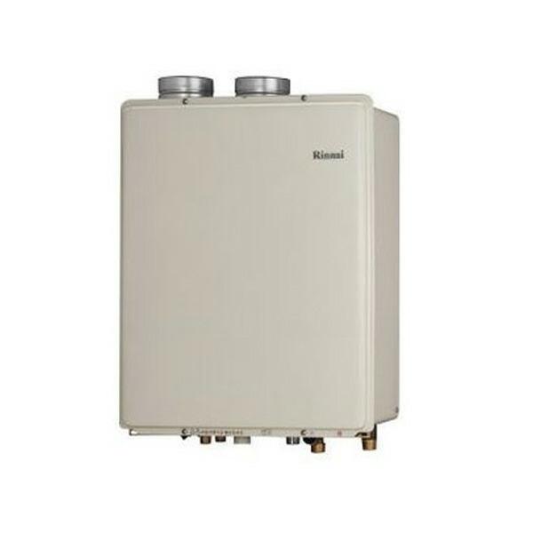 【RUF-V2405SAFF(C)】リンナイ ガスふろ給湯器 設置フリータイプ 24号 オート F F 方式・屋内壁掛型 【RINNAI】