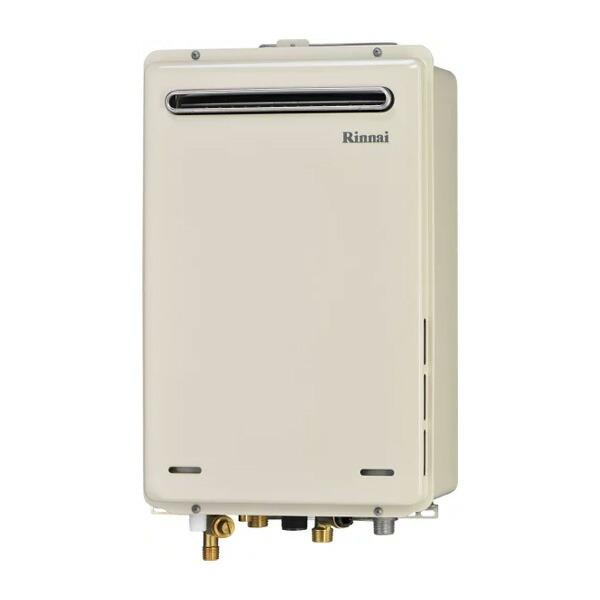 【RUJ-A1600W】リンナイ ガス給湯器 高温水供給式タイプ 16号 高温水供給式 屋外壁掛・PS設置型 【RINNAI】