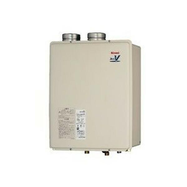 【RUX-V3201FF】リンナイ ガス給湯専用機 32号 音声ナビ F F 方式・屋内壁掛型 【RINNAI】