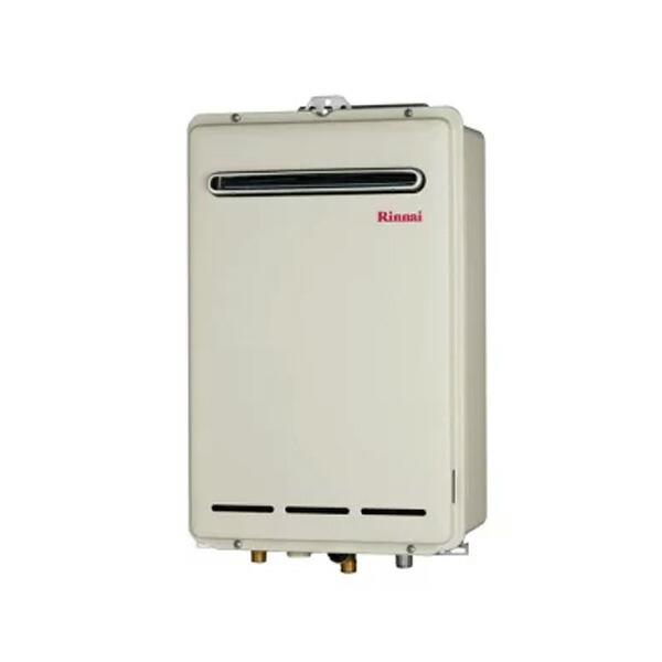 【RUX-A2013W】リンナイ ガス給湯専用機 20号 音声ナビ 屋外壁掛・PS設置型 【RINNAI】