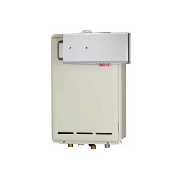 【RUX-A2013A】リンナイ ガス給湯専用機 20号 音声ナビ アルコーブ設置型 【RINNAI】