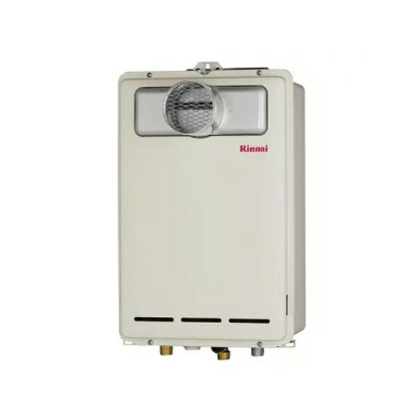 【RUX-A2403T】リンナイ ガス給湯専用機 24号 音声ナビ PS扉内設置型/PS前排気型 【RINNAI】
