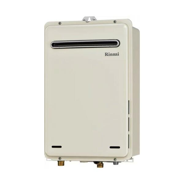 【RUX-A1606W-E】リンナイ ガス給湯専用機 16号 音声ナビ 屋外壁掛・PS設置型 【RINNAI】