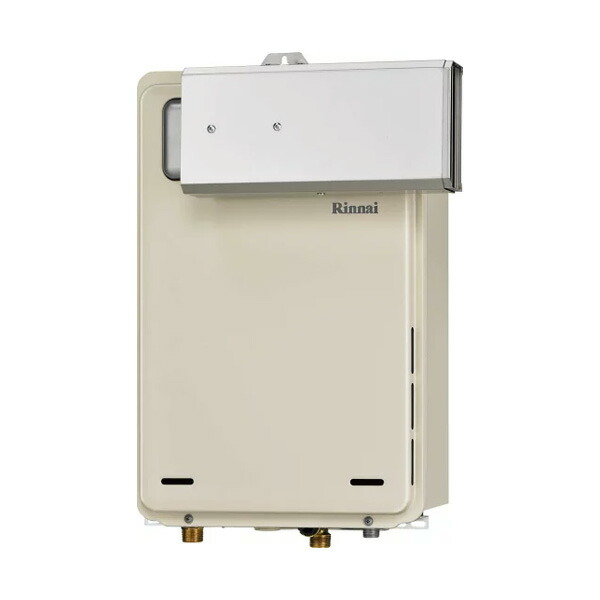 【RUX-A2406A-E】リンナイ ガス給湯専用機 24号 音声ナビ アルコーブ設置型 【RINNAI】