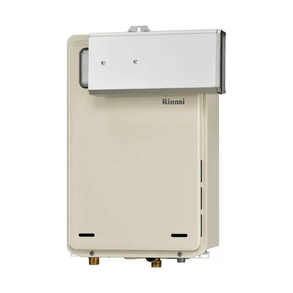 【RUX-A2416A-E】リンナイ ガス給湯専用機 24号 音声ナビ アルコーブ設置型 【RINNAI】