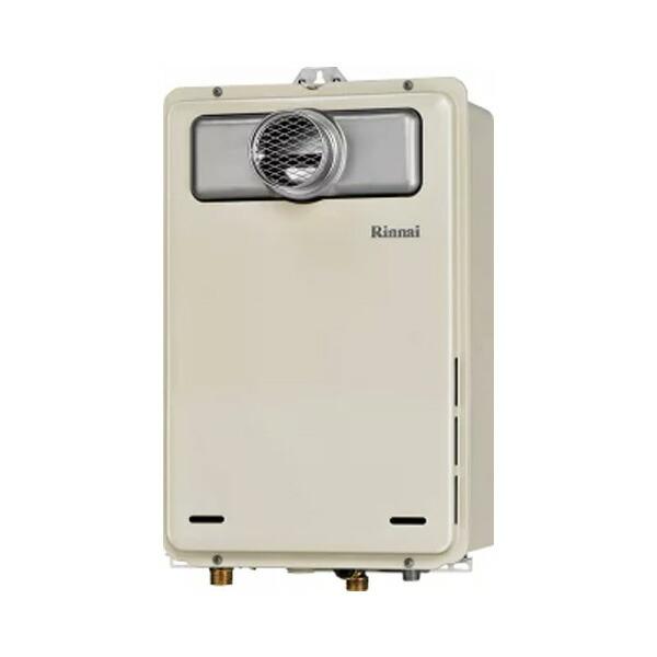 【RUX-A2006T-E】リンナイ ガス給湯専用機 20号 音声ナビ PS扉内設置型/PS前排気型 【RINNAI】
