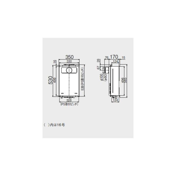 【RUX-A2015T-L-E】リンナイ ガス給湯専用機 給湯専用 20号 PS扉内設置型/PS延長前排気型 【RINNAI】