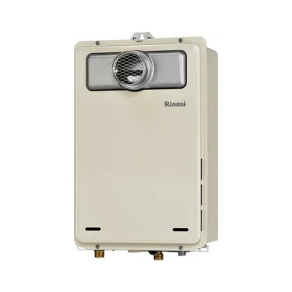 【RUX-A1615T-L-E】リンナイ ガス給湯専用機 給湯専用 16号 PS扉内設置型/PS延長前排気型 【RINNAI】